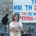 ΤΕΤΑΡΤΗ 2 ΙΟΥΛΙΟΥ, 8.30 μ.μ: Εκδήλωση Ενάντια σε όλα τα Ναρκωτικά
