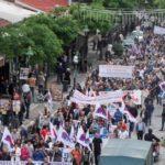 Δ.Σ.  Εργατικού Κέντρου: χαιρετίζει όσους συμμετείχαν στην απεργία στις 17 Μάη και καλεί σε νέα συγκέντρωση