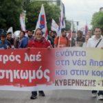 Απεργία 17 Μαΐου, μαζική συμμετοχή εργαζόμενων, νεολαίας συνταξιούχων.