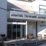 Να πληρωθούν τα δεδουλευμένα οι εργαζόμενες στο Δημοτικό Γηροκομείο Λάρισας