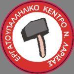 ΑΠΟΦΑΣΗ ΤΗΣ ΣΥΝΕΔΡΙΑΣΗΣ ΤΟΥ ΔΙΟΙΚΗΤΙΚΟΥ ΣΥΜΒΟΥΛΙΟΥ ΤΟΥ ΕΡΓΑΤΟΥΠΑΛΛΗΛΙΚΟΥ ΚΕΝΤΡΟΥ Ν. ΛΑΡΙΣΑΣ   24/10/2015