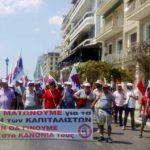 Μαζική συμμετοχή απο το ΕΚΝΛ στην αντιπολεμική διαδήλωση του ΠΑΜΕ στη Θεσσαλονίκη στις 24 Ιούνη