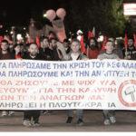 Χαιρετίζουμε, τους εκατοντάδες από όλη τη Θεσσαλία που συμμετείχαν στην μεγάλη συγκέντρωση και πορεία, ενάντια στο αστυνομοκρατούμενο συνέδριο φιέστα