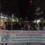 Αγωνιστική συγκέντρωση  για την 44η επέτειο της εξέγερσης του πολυτεχνείου, από το Εργατικό Κέντρο και τους φορείς.