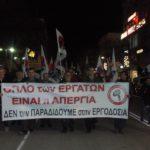 Πικετοφορία για να αποσυρθεί η τροπολογία που περιορίζει το δικαίωμα στην Απεργία