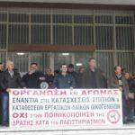 Μαχητική κινητοποίηση του Εργατικού Κέντρου απέτρεψε πλειστηριασμούς λαϊκών σπιτιών
