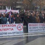 Απεργία απάντηση σε κυβέρνηση-μεγαλοεργοδοσία και ξεπουλημένες συνδικαλιστικές ηγεσίες