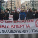 Διοίκηση Εργατικού κέντρου: χαιρετίζει τους απεργούς που αψήφησαν την τρομοκρατία και συμμετείχαν στην Απεργία