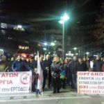 Συλλαλητήριο 15 Γενάρη την ώρα που ψηφιζόταν το νέο αντιλαϊκό πολυνομοσχέδιο