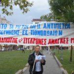 Δημοτική αρχή Βόλου: Διώκει συνδικαλίστρια για την αγωνιστική της δράση