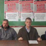 Κάλεσμα για μαζική συμμετοχή στην Απεργία την παρασκευή 12 Γενάρη, και στην κινητοποίηση στα δικαστήρια την τέταρτη