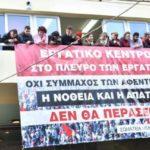Χαιρετίζουμε την αγωνιστική απάντηση των ταξικών συνδικάτων στην Πάτρα, ενάντια στην «άλωση» του Εργατικού Κέντρου Πάτρας