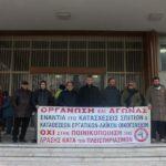 Κυβέρνηση ΣΥΡΙΖΑ-ΑΝΕΛ: δικάζει συνδικαλιστές, γιατί διαδηλώνουν ενάντια στις κατασχέσεις Λαϊκών σπιτιών
