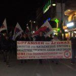 ΚΑΤΩ ΤΑ ΧΕΡΙΑ ΑΠΟ ΤΗΝ ΛΑΪΚΗ ΚΑΤΟΙΚΙΑ: Δυναμικό συλλαλητήριο του Εργατικού κέντρου Λάρισας – φορέων