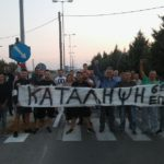 Στηρίζουμε τον δίκαιο αγώνα των μαθητών του 6ου Εσπερινού ΕΠΑΛ