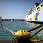 Στηρίζουμε την απεργία και τα δίκαια αιτήματα των ναυτεργατών