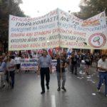 Οι Λαρισαίοι έστειλαν Μήνυμα ανυποχώρητου αγώνα από την Θεσσαλονίκη