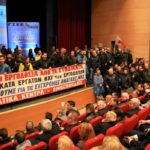 Διαδήλωση ενάντια στην συνδικαλιστική μαφία τετάρτη 27 Μαρτίου , «ΓΣΣΕ Εργατών όχι των Εργοδοτών»