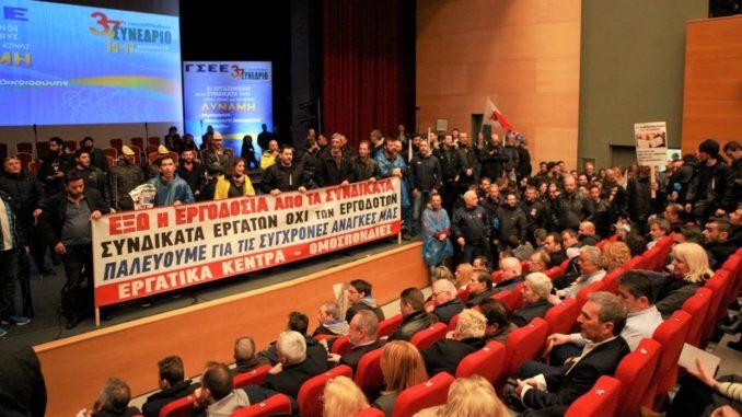 1ef2567903 Διαδήλωση ενάντια στην συνδικαλιστική μαφία τετάρτη 27 Μαρτίου ...
