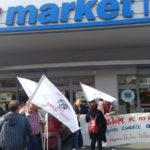 Εργαζόμενος στα MyMarket: Η διευθύντρια έφυγε, οι λόγοι που μας στερούν το χαμόγελο μένουν