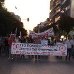 Συλλαλητήριο την Παρασκευή στις 18 Οκτώβρη  στην Κεντρική Πλατεία στις 7:00 μμ.