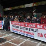 Συμπαραστεκόμαστε στον δίκαιο αγώνα των εργαζομένων του Ομίλου ΟΤΕ