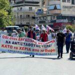 Απεργιακή συγκέντρωση με μήνυμα συνέχισης του αγώνα κατά του εργασιακού νομοσχεδίου – Εικόνες από την συγκέντρωση στη Λάρισα